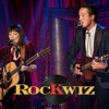 The Speed of the Sound of Loneliness (feat. Pieta Brown & Marlon Williams) - Single, RocKwiz