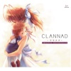 Clannad (Original Soundtrack)