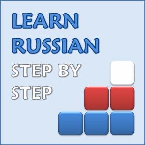 Apprendre le Russe Pas à Pas