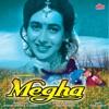 Megha Original Motion Picture Soundtrack