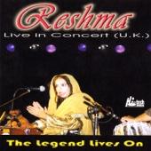 Reshma Live In Concert (U.K.)