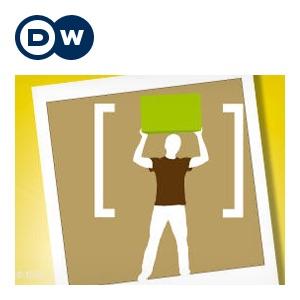 Wieso nicht? | Учење германски | Deutsche Welle