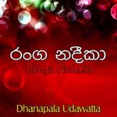 Hasalaka Gamini - Dhanapala Udawatta