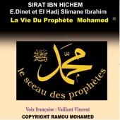 Prophète Mohamed (Pbsl)