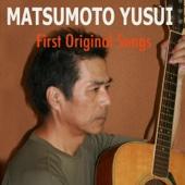 First Original Songs