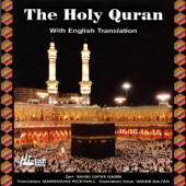 The Holy Quran Complete (with English Translation)