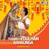 """Chunari Chunari (From """"Biwi No. 1"""") - Abhijeet, Anu Malik & Anuradha Sriram"""