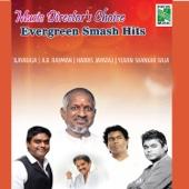 Music Director's Choice Evergreen