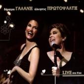 Alkistis Protopsalti & Dimitra Galani - Zontana Sto Vox artwork