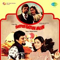 Baton Baton Mein (Original Motion Picture Soundtrack) - EP - Kishore Kumar