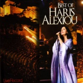 Best of Haris Alexiou
