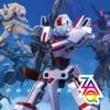 「直球表題ロボットアニメ」ED 自由という理由 - Single