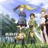 拡散性ミリオンアーサー オリジナル・サウンドトラック (Kaku-San-Sei Million Arthur Original Soundtrack) ジャケット写真