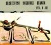Bucky Done Gun - Single, M.I.A.