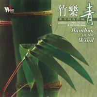 Bamboo Beat