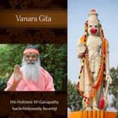 Vanara Gita