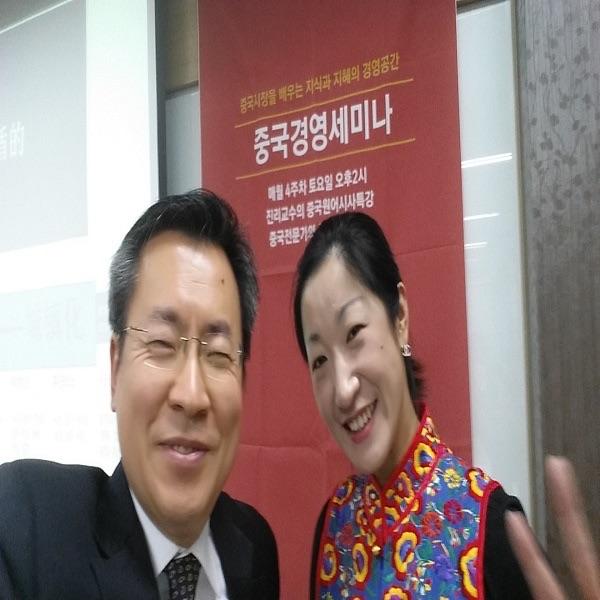 중국경영세미나 원어시사강의 (진리교수)