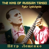 The King of Russian Tango