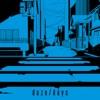 daze / days - EP