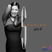 Sherine - Metakhda Mn El Ayam artwork