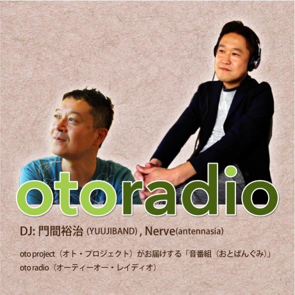 oto radio(オーティーオー・レイディオ)
