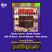 Recitations from the Holy Quran Vol. 1