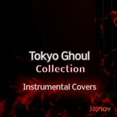 Unravel (Full String Quartet)