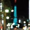Hatsukoi - Single ジャケット写真