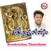 Sreekrishna Theertham