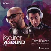 [Download] Tamil Fever MP3