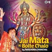 Jai Mata Ki Bolte Chalo