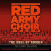 Alexandrov Ensemble & Viktor Eliseev
