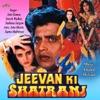 Jeevan Ki Shatranj