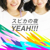 Yeah!!! - Night of Spica