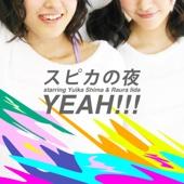 Yeah!!!