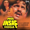 Ab Insaf Hoga (Original Motion Picture Soundtrack)