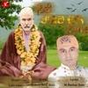 Rishi Thakar Dass Pyara - Single
