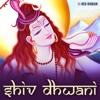 Shiv Dhwani
