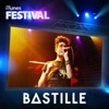 iTunes Festival: London 2013 – EP, Bastille