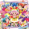 PRIPARA DREAM SONG♪COLLECTION DX -AUTUMN- - EP