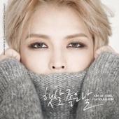 햇살 좋은날 Shiny Day (feat. 이상곤)