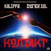 Kaliffa - Kontakt (feat. Syster Sol) bild
