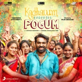 Kadhalum Kadanthu Pogum (Original Motion Picture Soundtrack) - EP
