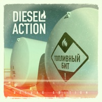 DIESEL ACTION - U Gonna...