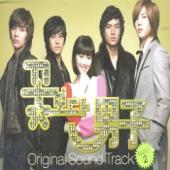 [Download] Wish Ur my Love MP3