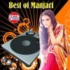 Best of Manjari