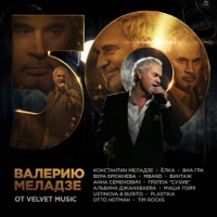 ВМ от VM - Various Artists