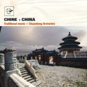 Chine - China Traditional Music