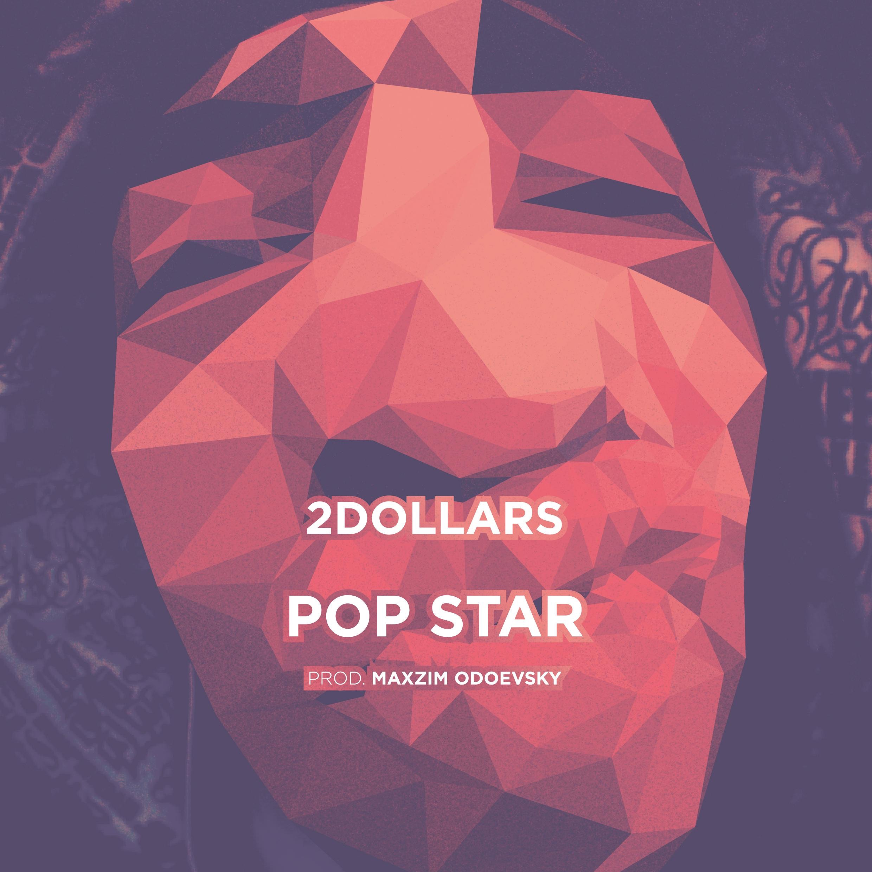 Хип хоп попы 6 фотография