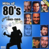 Best of 80's Persian Music, Vol. 7
